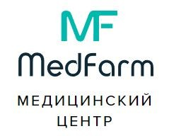 Медицинский центр MedFarm