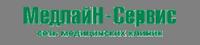 Медлайн-Сервис на Пятницком шоссе