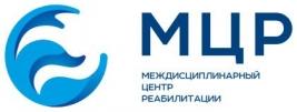 Междисциплинарный центр реабилитации