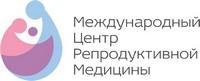 МЦРМ (Международный Центр Репродуктивной Медицины)