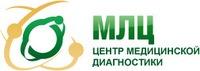Центр медицинской диагностики МЛЦ