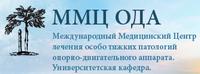 ММЦ Ода