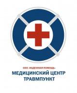 Клиника Надёжная помощь