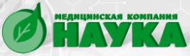 Наука на Ново-Садовой