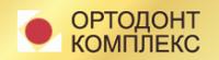 Стоматологическая клиника Ортодонт комплекс