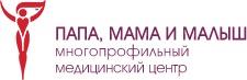 Многопрофильный медицинский центр Папа, мама и малыш