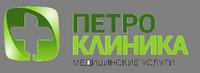 Медцентр Петроклиника