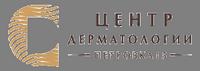 Центр дерматологии Петровка 15