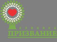 Призвание на Ерошевского
