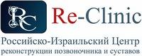 Медицинский центр Ре-Клиник
