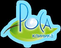 Роса на Серебрякова