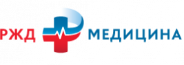 Клиническая больница РЖД-Медицина города Пермь