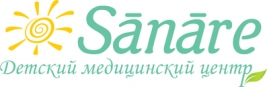 Детский медицинский центр Sanare (Санаре)