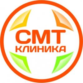 СМТ-Клиника на Серова