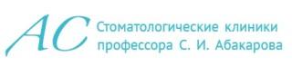 Стоматология ДЕНТА-ВИП