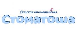 Стоматоша на Московском