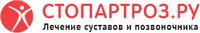Стопартроз.ру