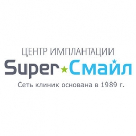 Клиника Супер Смайл