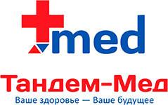 Клиника Тандем-Мед
