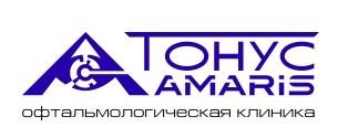 Тонус АМАРИС на Новой