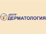 Клиника лазерной косметологии Центр Дерматология