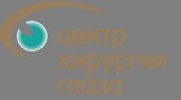 Офтальмологический Центр хирургии глаза