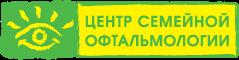 Центр семейной офтальмологии