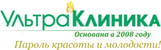 МЦ Ультраклиника