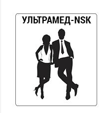 Клиника Ультрамед - NSK