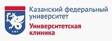 Университетская клиника МСЧ КФУ