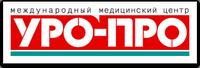 Медицинский центр УРО-ПРО