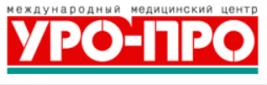 Vедицинский центр УРО-ПРО