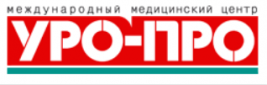 Уро-Про на 40 лет Победы