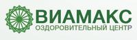 Виамакс
