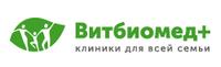 Витбиомед+ на Новорогожской