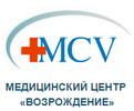 Медицинский Центр Возрождение
