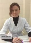 Вахрушева Диана Андреевна