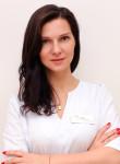 Байкова Оксана Владимировна