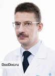 Болихов Кирилл Валерьевич