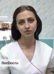 Гудиева Мадина Руслановна