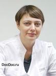 Григорьянц Тамара Геннадиевна