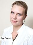 Грицюта Ольга Валентиновна