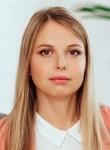 Каминская Анна Александровна