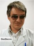 Кирющенков Петр Александрович