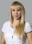 Леонова Ольга Геннадьевна