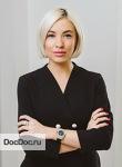 Недвижаева Анастасия Владимировна