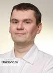 Савкин Дмитрий Сергеевич