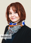 Сергунина Мария Ивановна