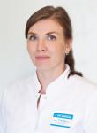 Шатравина-Шалимова Евгения Александровна