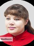 Шипилова Елена Михайловна